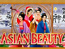 Азиатская Красота приглашает тебя ощутить азарт и получить желаемую победу