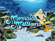 Играйте на настоящие деньги в онлайн игру Mermaids Millions